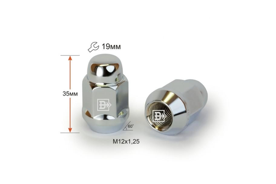 Гайка конус (хром) М12х1,25