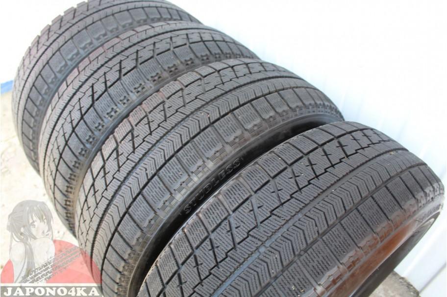 Bridgestone VRX