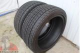 215/45R17 Dunlop DSX2 (пара)