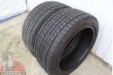 235/45R17 Dunlop DSX2 (пара)